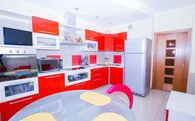 4-комнатная квартира, 137 м², 4/9 этаж, мкр Самал-2, Мендикулова — Жолдасбекова за 140 млн 〒 в Алматы, Медеуский р-н