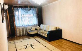 2-комнатная квартира, 56 м², 3/5 этаж помесячно, Искака Ибраева за 80 000 〒 в Петропавловске