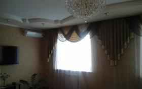 1-комнатная квартира, 50 м², 4/9 этаж посуточно, Авангард-2, Авангард 2 мкр за 8 000 〒 в Атырау, Авангард-2