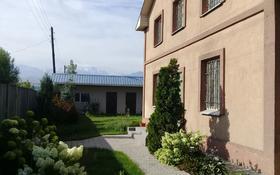 5-комнатный дом, 148 м², 9 сот., Село Байтерек за 21 млн 〒 в Байтереке (Новоалексеевке)