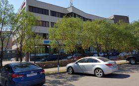 Офис площадью 36 м², ул. Бараева 16 за 4 800 〒 в Нур-Султане (Астана), р-н Байконур