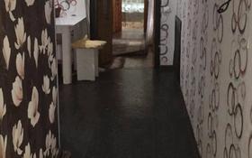 3-комнатный дом на длительный срок, 90 м², 1.5 сот., Жамбыла Тобаякова 15 за 200 000 〒 в Алматы, Жетысуский р-н
