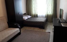1-комнатная квартира, 43 м², 1 этаж посуточно, проспект Абылай-Хана за 7 000 〒 в Кокшетау