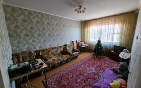 2-комнатная квартира, 53 м², 5/5 этаж помесячно, Мушелтой 29 — Кунаев за 75 000 〒 в Талдыкоргане