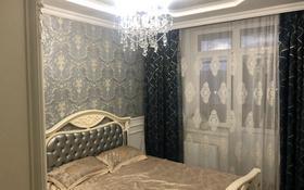 2-комнатная квартира, 53.6 м², 4/6 этаж, E 246 за 24 млн 〒 в Нур-Султане (Астана), Есильский р-н
