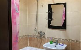 1-комнатная квартира, 32 м², 4/5 этаж по часам, Авангард конечная 33 за 1 000 〒 в Атырау