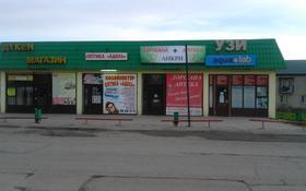 Магазин площадью 200 м², Муратбаева за 55 млн 〒 в Талгаре