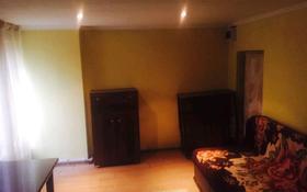 2-комнатный дом помесячно, 30 м², Орманова — Апорт за 50 000 〒 в Алматы, Медеуский р-н