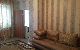 3-комнатная квартира, 56 м², 3/3 этаж, Титова 135 за 9.3 млн 〒 в Семее