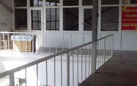 Магазин площадью 1980 м², Павлова за 290 млн 〒 в Талгаре