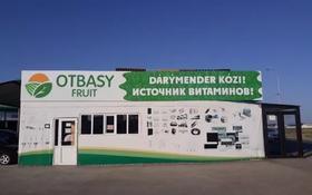 Магазин площадью 300 м², Кожакаева — Кожакаева за 1 500 〒 в Атырау