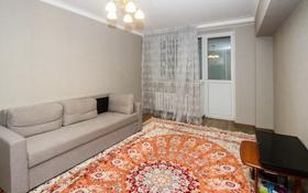 1-комнатная квартира, 48.5 м², 8/8 этаж, Сейфуллина за 25.4 млн 〒 в Алматы, Алмалинский р-н