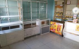 Магазин площадью 65 м², улица Куйбышева 44 — Зона отдыха за 50 000 〒 в
