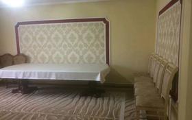 5-комнатный дом, 126.1 м², 6 сот., Дулатова 1а за 35.5 млн 〒 в Бесагаш (Дзержинское)