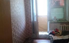 1-комнатная квартира, 14.5 м², 2/5 этаж, Байзакова 263 за 6.7 млн 〒 в Алматы, Алмалинский р-н
