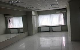 Офис площадью 110 м², Достык 5 за 250 000 〒 в Нур-Султане (Астана), Есиль р-н