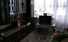 2-комнатная квартира, 44 м², 5/5 этаж, 4-й микрорайон 16 за 7.3 млн 〒 в Риддере
