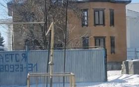 12-комнатный дом помесячно, 450 м², 8 сот., улица Айтиева 61 за 960 000 〒 в Уральске