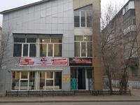 Помещение площадью 140 м², Шамши Калдаякова 30А — Абулхаир-хана за 200 000 〒 в Актобе