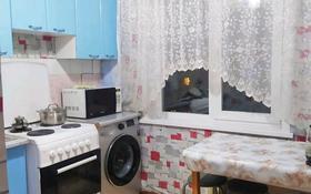 2-комнатная квартира, 50 м², 5/5 этаж, улица Михаэлиса 9 за 13.4 млн 〒 в Усть-Каменогорске