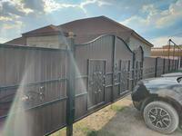 5-комнатный дом, 140 м², 10 сот., Мкр Бирлик — 10 мкр за 40 млн 〒 в Уральске