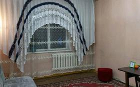 1-комнатная квартира, 36 м², 2/5 этаж, 4-й переулок Менделеева 2 — Байзак батыра за 6.5 млн 〒 в Таразе