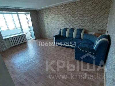 3-комнатная квартира, 61 м², 6/6 этаж, Наурыз 2 за 15.5 млн 〒 в Костанае