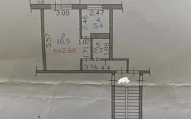 1-комнатная квартира, 33 м², 2/5 этаж, 20 квартал 7 за 7.7 млн 〒 в Семее