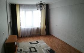 1-комнатная квартира, 34 м², 2/5 этаж, Утепова 13 за 11.5 млн 〒 в Усть-Каменогорске