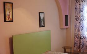 3-комнатная квартира, 50 м² по часам, Н. Назарбаева за 1 000 〒 в Павлодаре