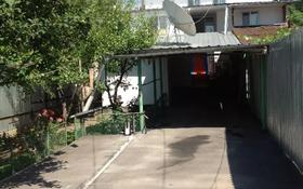 4-комнатный дом, 91 м², 3 сот., Донбасская 6А за 19 млн 〒 в Алматы, Медеуский р-н