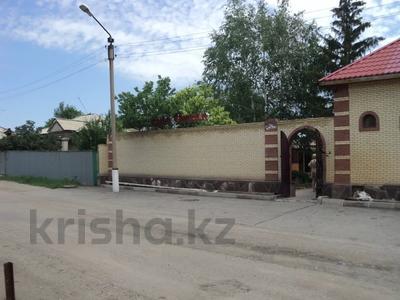 Участок 0.1053 га, Пирогова 7 за ~ 29.7 млн 〒 в Жезказгане — фото 10
