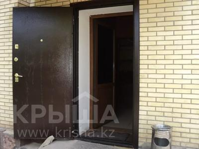 Участок 0.1053 га, Пирогова 7 за ~ 29.7 млн 〒 в Жезказгане — фото 15