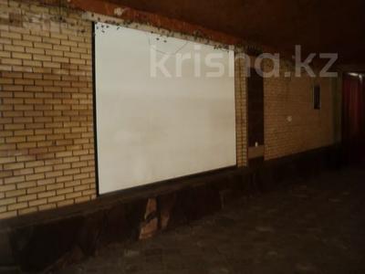 Участок 0.1053 га, Пирогова 7 за ~ 29.7 млн 〒 в Жезказгане — фото 22