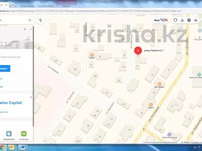 Участок 0.1053 га, Пирогова 7 за ~ 29.7 млн 〒 в Жезказгане — фото 56