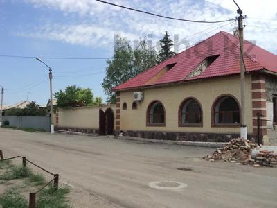Участок 0.1053 га, Пирогова 7 за ~ 29.7 млн 〒 в Жезказгане — фото 8