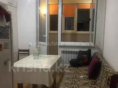 1-комнатная квартира, 39 м², 9/10 этаж, мкр Нуркент (Алгабас-1), Бауыржана Момышулы 44 за 12.3 млн 〒 в Алматы, Алатауский р-н — фото 26