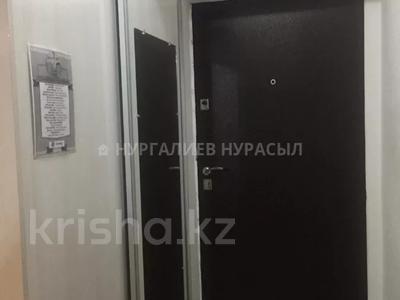 1-комнатная квартира, 39 м², 9/10 этаж, мкр Нуркент (Алгабас-1), Бауыржана Момышулы 44 за 12.3 млн 〒 в Алматы, Алатауский р-н — фото 28