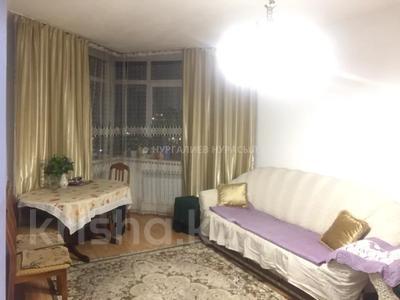 1-комнатная квартира, 39 м², 9/10 этаж, мкр Нуркент (Алгабас-1), Бауыржана Момышулы 44 за 12.3 млн 〒 в Алматы, Алатауский р-н — фото 49