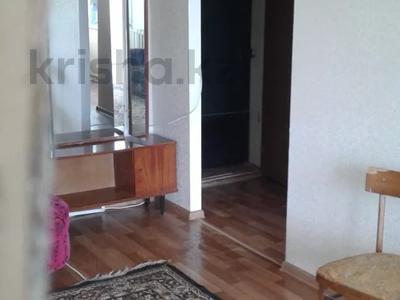 1-комнатная квартира, 30 м², 4/5 этаж, Дощанова 135а за 4.3 млн 〒 в Костанае — фото 3
