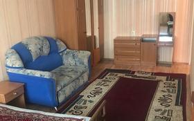 1-комнатная квартира, 39 м², 1/12 этаж, 15-й мкр 18 — Ауэзова за 6.7 млн 〒 в Семее