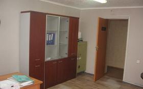 Здание, площадью 2563 м², Ермекова 52/2 за 300 млн 〒 в Караганде, Казыбек би р-н