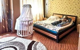 3-комнатная квартира, 100 м², 3/5 этаж, улица Гани Иляева 80 — Ул.Диваева за 49 млн 〒 в Шымкенте, Аль-Фарабийский р-н