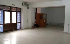 Магазин площадью 450 м², Комарова 104а за 700 000 〒 в Караганде