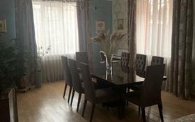5-комнатный дом, 300 м², 5 сот., мкр Нурлытау (Энергетик) 1 — Кацева за 137 млн 〒 в Алматы, Бостандыкский р-н
