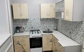 1-комнатная квартира, 43 м², 1/5 этаж, проспект Нурсултана Назарбаева 158б за 13 млн 〒 в Кокшетау