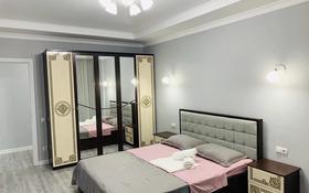 2-комнатная квартира, 70 м², 8/18 этаж посуточно, Брусиловского 159 за 15 000 〒 в Алматы, Алмалинский р-н
