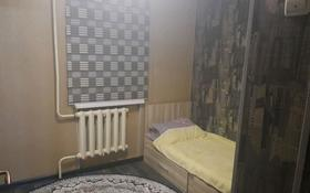 3-комнатная квартира, 70 м², 3/5 этаж, 1 мкр 45 за 18 млн 〒 в Туркестане