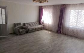 4-комнатная квартира, 103.4 м², 3/5 этаж, Панфилова за 14.7 млн 〒 в