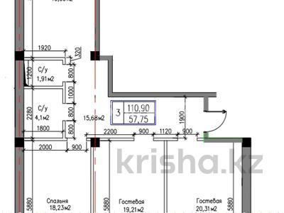 3-комнатная квартира, 111 м², 9/9 этаж, 19-й мкр за ~ 14.4 млн 〒 в Актау, 19-й мкр — фото 2